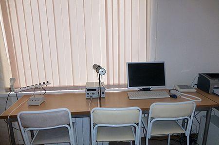 Клиника Югмедтранс , фото №2