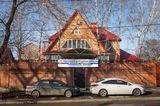 Клиника Медицинский центр доктора Воробьева, фото №1