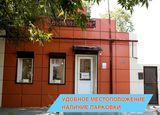 Клиника Аллерго-центр, фото №2