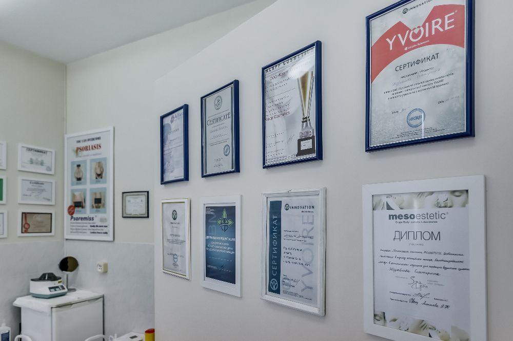 Клиника УРО-ПРО, фото №10