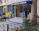 Клиника Центр клинической психологии профессора Кондрашова В.В., фото №6