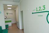 Клиника Родная клиника, фото №5