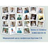 Клиника Профессора Круглова С.В., фото №2