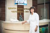 Клиника Центр репродукции человека и ЭКО, фото №6