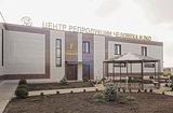 Клиника Центр репродукции человека и ЭКО, фото №5