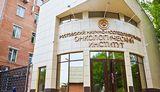 Клиника Ростовский научно-исследовательский онкологический институт, фото №1