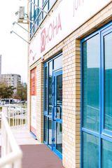 Клиника Юнона, фото №4