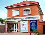 Клиника Ревиталь Дон, фото №1