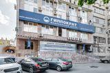 Клиника Гиппократ-Холдинг, фото №4