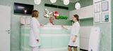 Клиника Наш доктор, фото №1