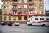 Клиника Мобильная медицина, фото №7