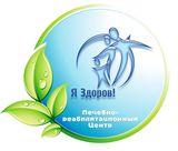 Клиника Я ЗДОРОВ!, фото №1