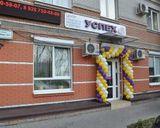 Клиника Успех, фото №1
