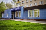 Клиника Здоровье, фото №3