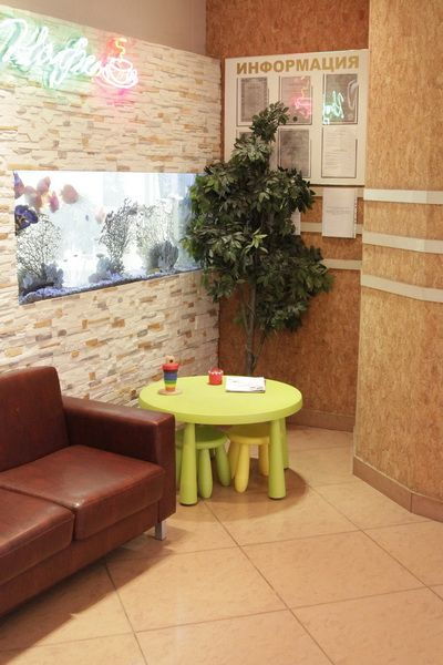 Клиника Славия, фото №3